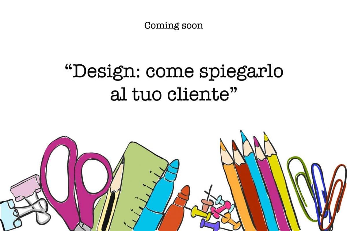 come diventare designer